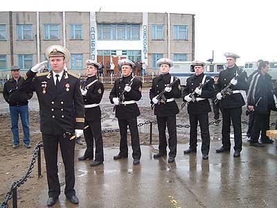 Торжественный караул российских военных моряков
