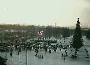 Web-камера на мэрии Южно-Сахалинска. Время - 15:40