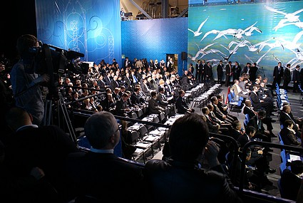 В поселке Пригородное Корсаковского района состоялась церемония открытия первого в России завода по производству сжиженного природного газа
