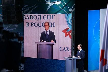 На церемонии открытия выступил Дмитрий Медведев.