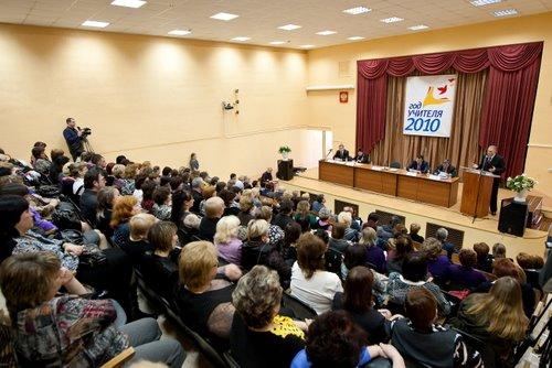 Сахалинская область вошла в тройку лидеров в России по уровню развития образования - губернатор